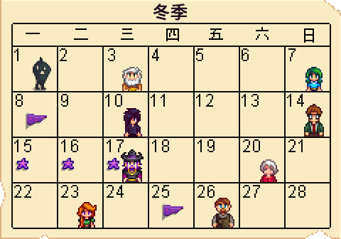 Calendar Winter ZH.png