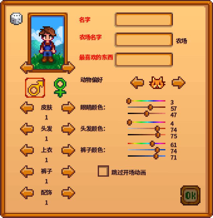 Character creation menu ZH.png