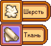 Items over 500g RU.png
