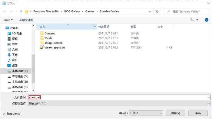 Name batch script ZH.png