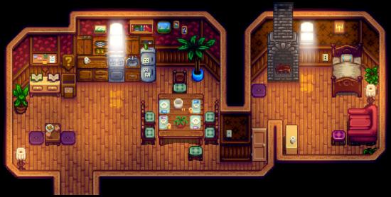 El interior de la casa del alcalde durante del día