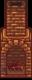 Brick Fireplace.png