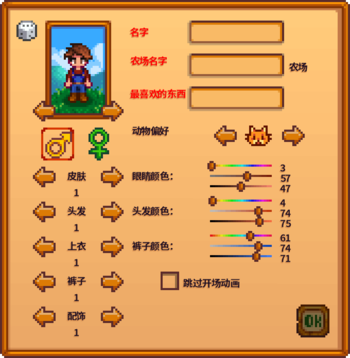 Character creation menu ZH.png